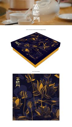 Marco Polo Mooncake Packaging Design on Behance