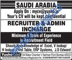 Connecting People: SAUDI ARABIA. APPLY ON MY RECRUITER ADMIN INCHARGE...