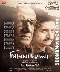 Watch Full Movie Cinemawala (2016) Bengali DVDRip 720p HEVC x265 300MB With ESub OrDownload Movie Info Release Date: 13 May 2016 (India) Genre: Drama, Family Cast: Paran Banerjee, Parambrata Chatterjee, Arun Guhathakurta Quality: DVDRip 720p HEVC Audio: Bengali Subtitle: English Size:349MB MKV Story-line: The latest technology of digital cinema threatens the survival of a small …