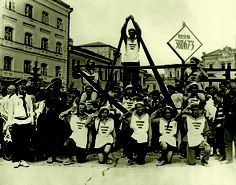 """We already number 380,673!"" Celebration in honor of the anniversary of the Pioneer movement. Moscow. 1926."