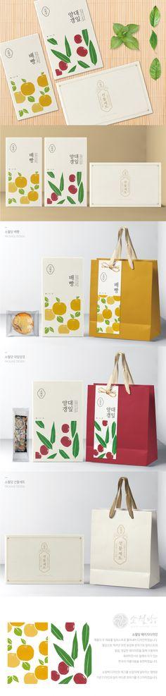 패키지디자인 포트폴리오 보기   패키지 디자인 외주   디자인공모전   라우드소싱 Jar Packaging, Food Packaging Design, Packaging Design Inspiration, Brand Packaging, Graphic Design Inspiration, Box Design, Layout Design, Menu Design, Tea Logo