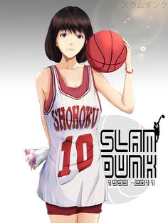 Haruko  Akagi Slam Dunk Manga, Inoue Takehiko, Cute Anime Wallpaper, Kuroko, Slammed, Guys And Girls, Conan, Gabriel, Creepy