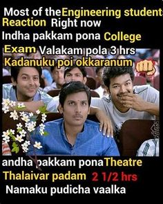 Facebook Funny Images | Comedy Reactions: Engineering College Student Comedy Reaction - Namban Comedy