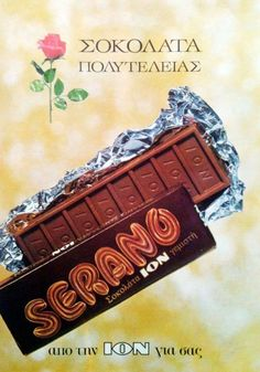 """Serano"" chocolate by ION (Greek chocolate truffle candy bar)"