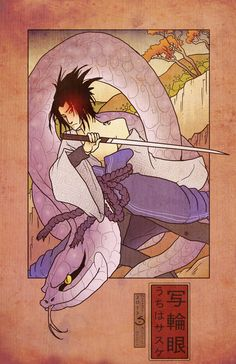 woodblock - Sasuke copy by Sempaiko.deviantart.com on @DeviantArt
