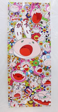Posts about takashi murakami written by Nicholas Spyer Murakami Artist, Takashi Murakami Art, Haruki Murakami, Illustrations, Illustration Art, Murakami Flower, Superflat, Naive Art, Japanese Artists
