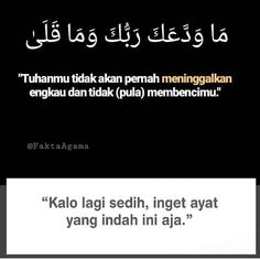 New Quotes, Change Quotes, Family Quotes, Love Quotes, Funny Quotes, Inspirational Quotes, Allah Quotes, Muslim Quotes, Islamic Quotes