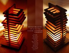 japanbridge: Two colors of Wood standard lamp standard lamp LED-adaptive [hikidashi: the toad soup stock table stands] light brown dark brown fashion lighting light men gift Japanese style Japanese modern Japanese-style room bedroom interior made Home Design, Modern Lighting Design, Modern House Design, Interior Lighting, Home Interior Design, Interior Modern, Lighting Ideas, Solar Powered Lights, Solar Lights