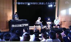 「佐野元春の THE SONGWRITERS」ライムスター回(2010年9月)