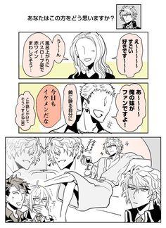 にゃう (@nya__uuu) さんの漫画 | 43作目 | ツイコミ(仮)
