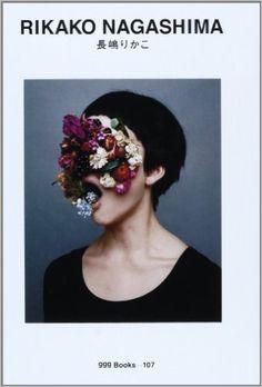 Amazon.co.jp: 長嶋りかこ (世界のグラフィックデザインシリーズ―gggBooks): 長嶋りかこ: 本 Cover Design, Fashion, Moda, Fashion Styles, Fashion Illustrations, Cover Art