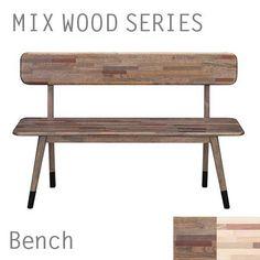 【楽天市場】ベンチ ダイニングベンチ おしゃれ かわいい 幅120cm 完成品 送料無料 背もたれあり 天然木 木製 ダイニング ベンチチェアー ベンチチェア 食卓椅子 長いす チェア チェアー イス 椅子 いす レトロ アンティーク ブラウン ホワイト カフェ 北欧 キッチン BH1301MIX-H77:アーネ インテリア