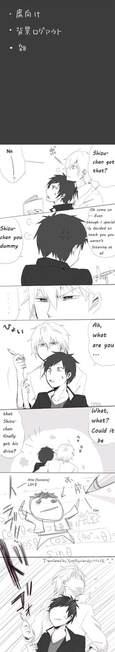 LMFAO. You're quite the artist, Shizu-chan.~ I'm jealous.