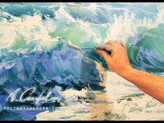 'Море  Прозрачная волна' Урок с замедленными съемками, художник Игорь Сахаров