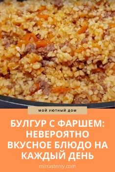 Diet Recipes, Cooking Recipes, Healthy Recipes, Healthy Chicken Pot Pie, Tasty, Yummy Food, Russian Recipes, Home Food, Whole 30 Recipes