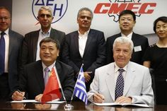 Στο ενεργειακό λεκανοπέδιο Κοζάνης - Πτολεμαϊδας - Φλώρινας σήμερα το απόγευμα Κινέζοι μηχανικοί της CMEC για τη νέα μονάδα της Μελίτης