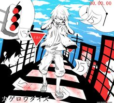 Kagerou Days by ~Ezyn on deviantART