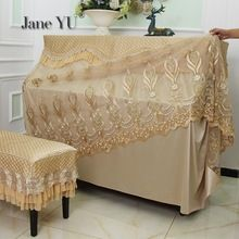 Household Refrigerator Dust Cover Lace Cloth Refrigerator