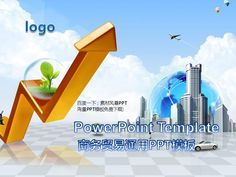 Quality report summary report on the results of the report of the slide powerpoint #PPT# download PPT slide PPT download perspective PowerPo powerpoint ★ http://www.sucaifengbao.com/ppt/keji/