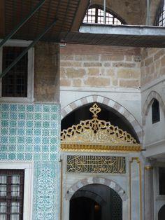 The Courtyard of the Harem Eunuchs - Topkapi Palace