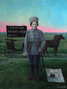 Nestor Makhno in Art #Ukraine Нестор Махно Russian Revolution 1917, Anarchism, Ukrainian Art, Eastern Europe, Revolutionaries, Ukraine, Red And White, Civil Wars, History