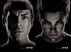 Literary Foils: Does Your Captain Kirk Have a Spock?