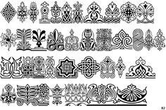Digitised from Armenian ornaments.  Designers: Henrik Mnatsakanyan and Manvel Shmavonyan