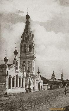 """Старообрядческий храм во имя """"Всех Святых"""" 1913 год"""
