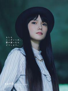 #宮崎あおい Art Of Beauty, Japanese Characters, Japanese Artists, Miyazaki, Japanese Girl, Wedding Portraits, Pretty Woman, My People, Cute Girls
