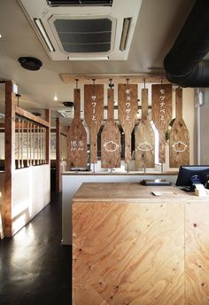 【EIGHT DESIGN】愛知県小牧市の居酒屋「博多bo-zu」の店舗デザイン。
