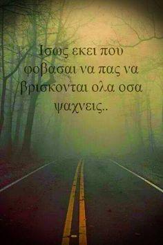 Λογια Unique Quotes, Love Quotes, Greece Quotes, Motivational Quotes, Inspirational Quotes, Greek Words, Love Words, Poetry Quotes, Picture Quotes