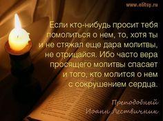 Публикация от 5 сентября 2016 — АЛЛИЛУЙЯ — православная социальная сеть Елицы