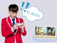 EXO @ KFC China Website Update ♡