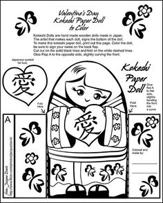 Valentine's Day Kokeshi Paper Doll to Color   Flickr - Photo Sharing! - CC licensed.