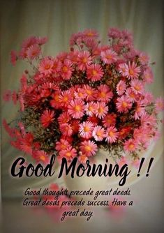Sweet Good Morning Images, Happy Good Morning Quotes, Good Morning Beautiful Pictures, Good Morning Beautiful Flowers, Good Morning Images Flowers, Good Morning Texts, Good Morning Photos, Good Morning Messages, Good Morning Wishes