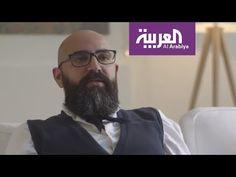 الفيديو السوري حول العالم: أنا من سوريا: أطباء تحت القصف