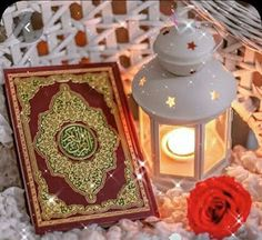 The Quran is the word of God revealed to the Prophet Muhammad in the span of 23 years. Quran Kareem is the perfect book. It is the guidance for the righteous Islamic Images, Islamic Pictures, Islamic Art, Islamic Videos, Ramadan Mubarak Wallpapers, Mubarak Ramadan, Mubarak Images, Quran Wallpaper, Islamic Quotes Wallpaper