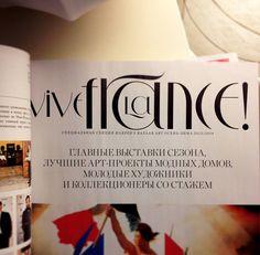 Шрифт Юрия Гордона в журнале Harper's Bazaar Art. Арт-директор—Анна Давыдова.