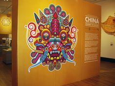 Dragon head illustration by Jonny Wan, via Flickr. Shown in place at British Museum touring exhibition