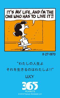 ピーナッツ生誕65周年|SNOOPY.co.jp :スヌーピー公式サイト Peanuts Cartoon, Peanuts Snoopy, Famous Quotes, Best Quotes, Funny Quotes, Sally Brown, Lucy Van Pelt, Snoopy Love, Charlie Brown And Snoopy