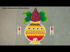 Rangoli Designs Flower, Colorful Rangoli Designs, Rangoli Designs Diwali, Happy Diwali Rangoli, Poster Rangoli, Rangoli Simple, Festival Rangoli, Latest Rangoli, Special Rangoli