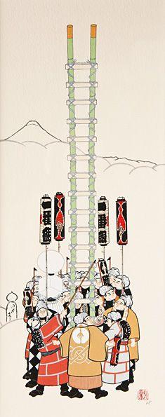 江戸町火消錦絵師 岡田 親 氏|江戸の逸品|日本橋を楽しむ|まち日本橋:お江戸日本橋情報サイト