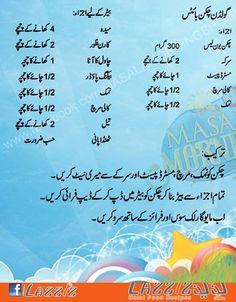 Golden Chicken Bites recipes in urdu english Shireen Anwar Chef masala tv food recipes Masala Morning Ramadan Eid Recipe1