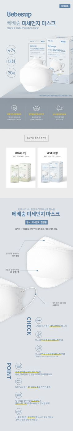 Web Design, Page Design, Layout Design, Graphic Design, Design Ideas, Korea Design, Leaflet Design, Promotional Design, Event Page
