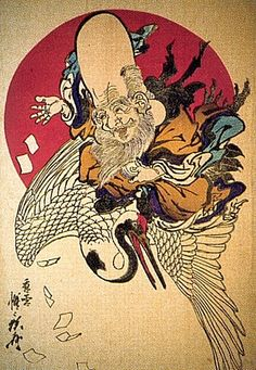 Kawanabe kyosai (8) Japanese Drawings, Japanese Prints, Japanese Art, Japanese Buddhism, Hokusai, Japanese Mythology, Japanese Illustration, Art Japonais, Japanese Painting