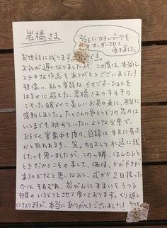 幕張にあるホテルフランクス様へのブーケ。  このブーケをお届けさせていただいたのは2月26日、   その二日後に、花嫁様が ハガキを書...