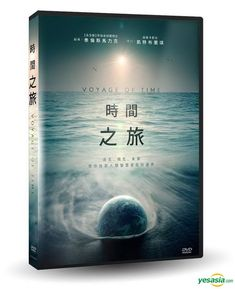c4073e92b6 Voyage of Time: Life's Journey (2016) (DVD) (Taiwan Version) DVD - Terrence  Malick, Cate Blanchett, GaragePlay Inc. - Western / World Movies & Videos -  Free ...