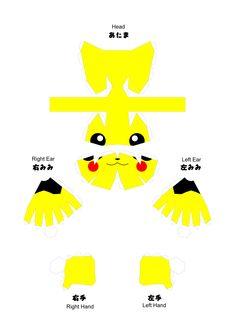 Pikachu :D Awesome little Pikachu paper craft! papercrafts, awesome, awesome paper crafts, paper crafts, cool, Pokemon, Pikachu, Pokemon Pikachu, Nintendo