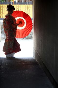 Japanese bride in a traditional wedding kimono
