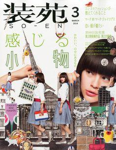 So-en - Chihara Tetsuya, Yurika Goto (Lemonlife)